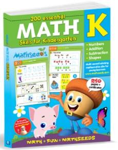200 Essential Math Skills for Kindergarten1
