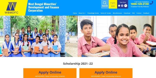WBMDFC Scholarship Portal